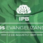 IPB218